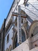 45-first_-corinthian