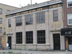30-13-hebrew