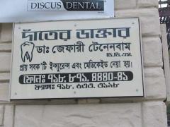 church-hindi_