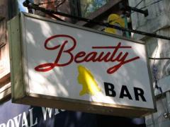 84-beautybar