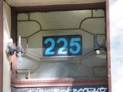 79f-225