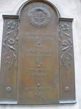 67-st_-james_-plaque
