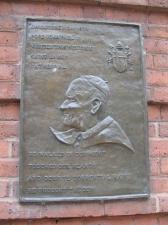 68-st_-james_-plaque