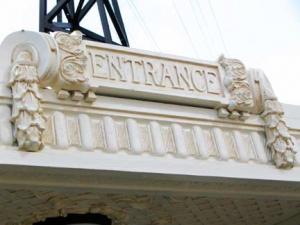 58-trolley-entrance