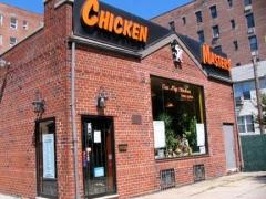 09-chicken-masters