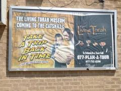 31-torahmuseum
