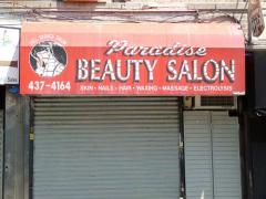 32-beautysalon
