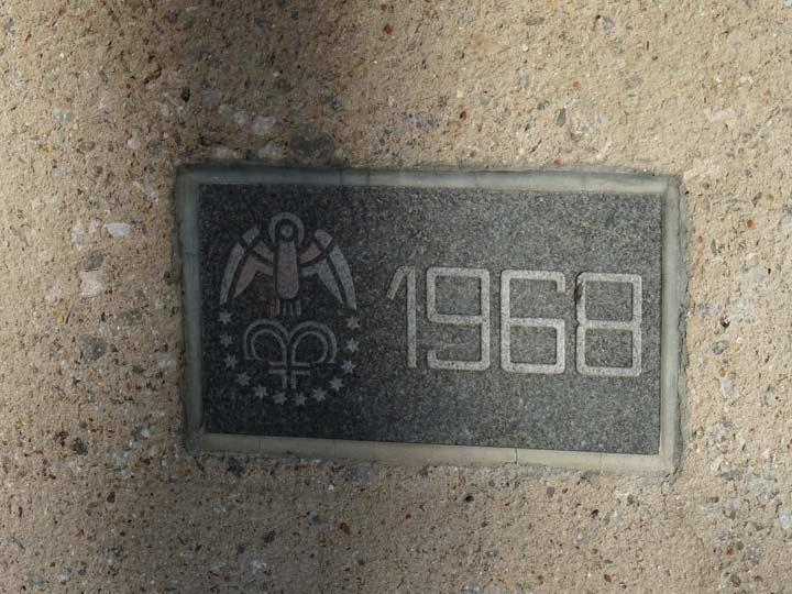 P1250698