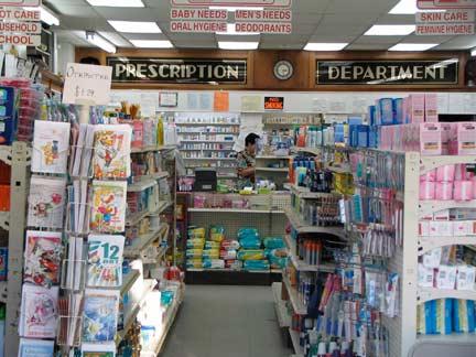 Greenfield Pharmacy Coney Island