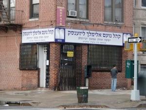 43-hebrew