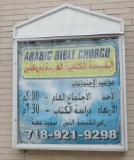 23-church-arabic