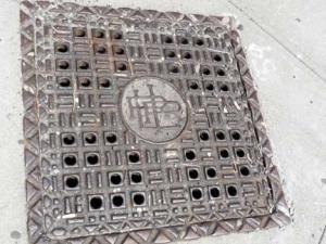 12-lirr_-manhole