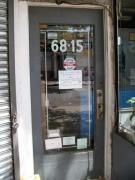 57-doorway