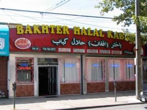 55-halal_-kebab_