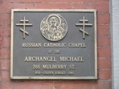 04-st_-michaels