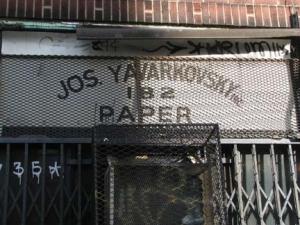 yavarkovskyludlow