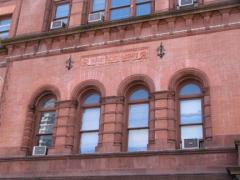 26-1st-district-civil_-court_