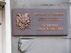 16-armenia