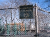 58-centreville-playground