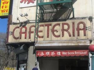 cafeteria1a