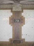 79wall