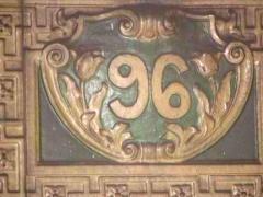 96medallion
