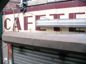 01-cafeteria