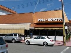 roll&roaster1