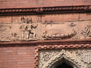 42-montauk-frieze-indians