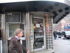 11-frontdoor