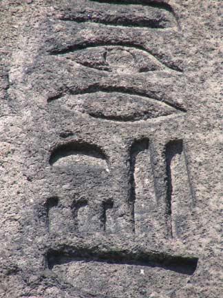 MYSTERY OF THE OBELISKS - Forgotten New York