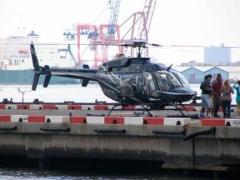22-chopper