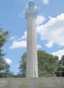 56-monument1