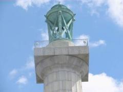 57-monument