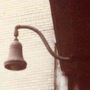 highlinelamp2