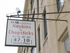 59-napkins-chopsticks