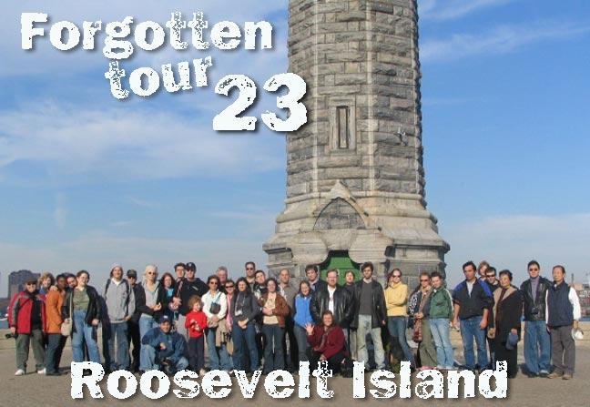 tour23