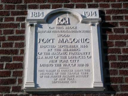 12.50.nevins.fort.plaque