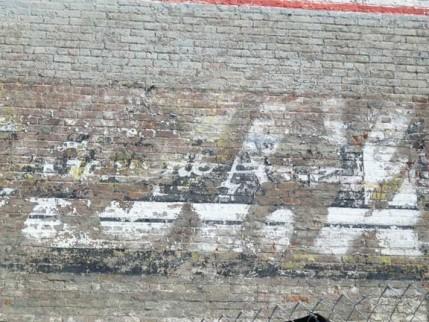 07.wall
