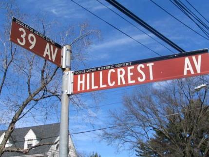11.hillcrestsign