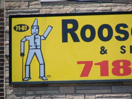 tinman.sign