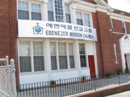 09.ebenezer.mission.220