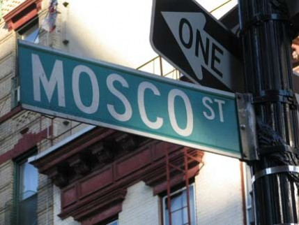 mosco.sign