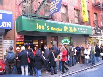 pell.joe's.shanghai
