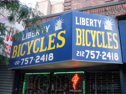 03.liberty.bicycles