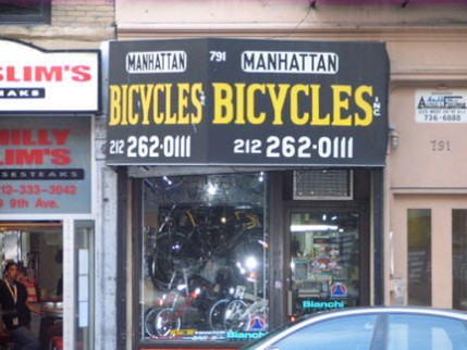 04.manhattan.bicycles