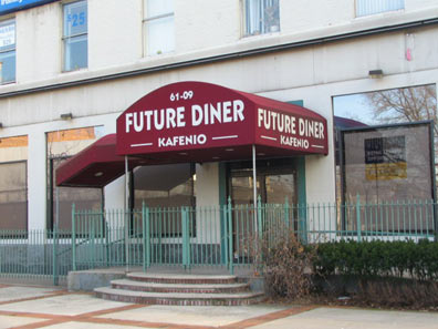 futurediner