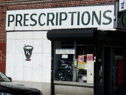 01.greenpoint.av.pharmacy
