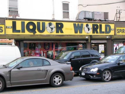03.liquor.world