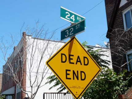 08.deadend